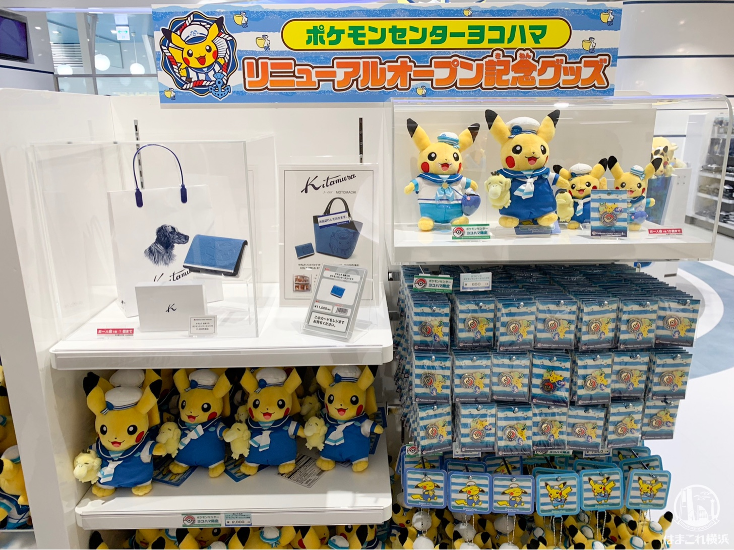 ポケモンセンター ヨコハマ リニューアルオープン記念グッズ