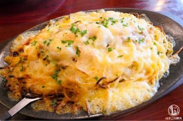 横浜の老舗洋食店「ホフブロウ」で名物・スパピザ食べて来た!