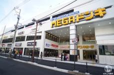 MEGAドン・キホーテ港山下総本店 飲食店はフードコートも!生鮮・観光案内所などレポ