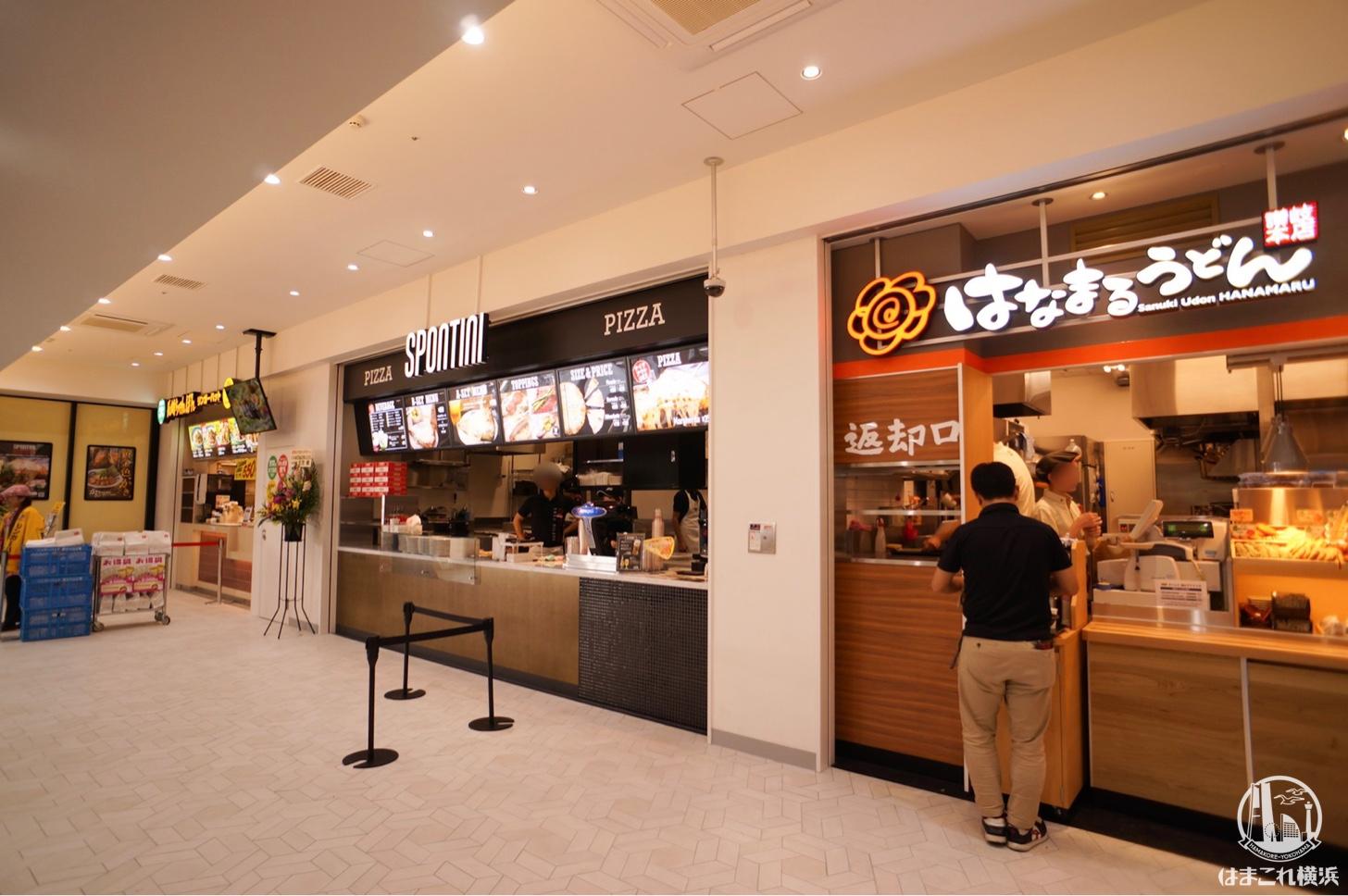 MEGAドン・キホーテ港山下総本店 フードコート