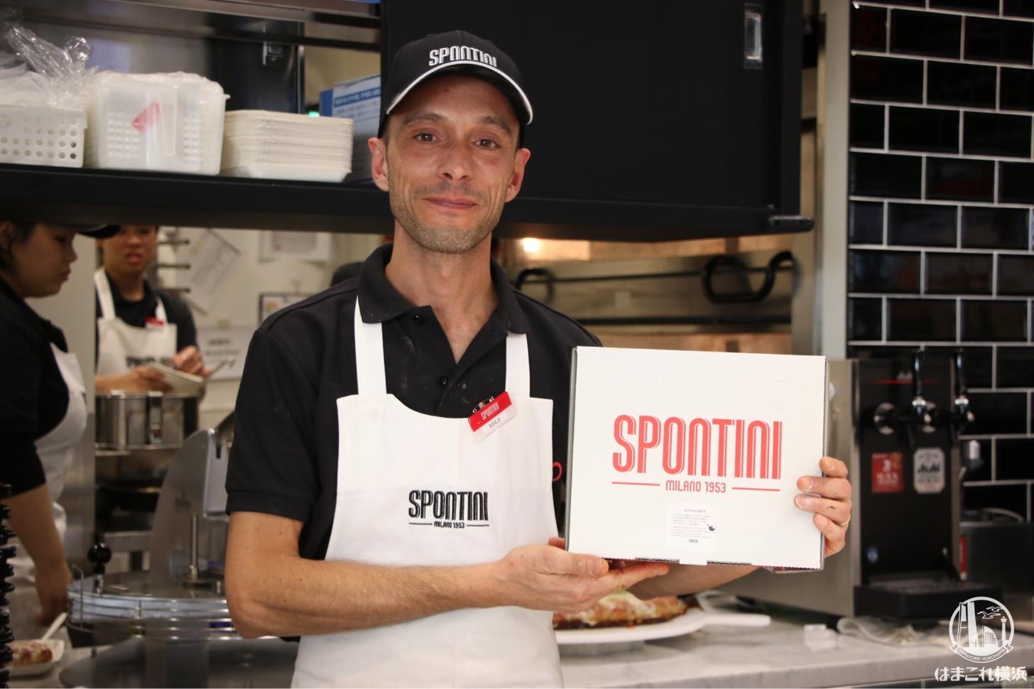 スポンティーニ