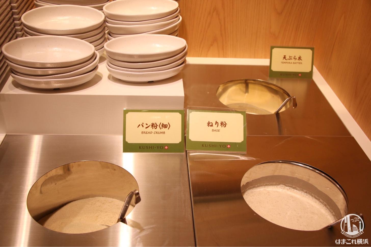 パン粉、練り粉、天ぷら衣