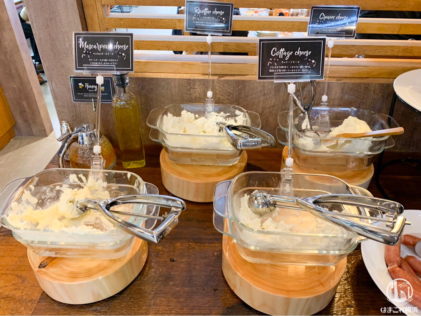 4種のチーズ マスカルポーネチーズ・リコッタチーズ・クリームチーズ・カッテージチーズ