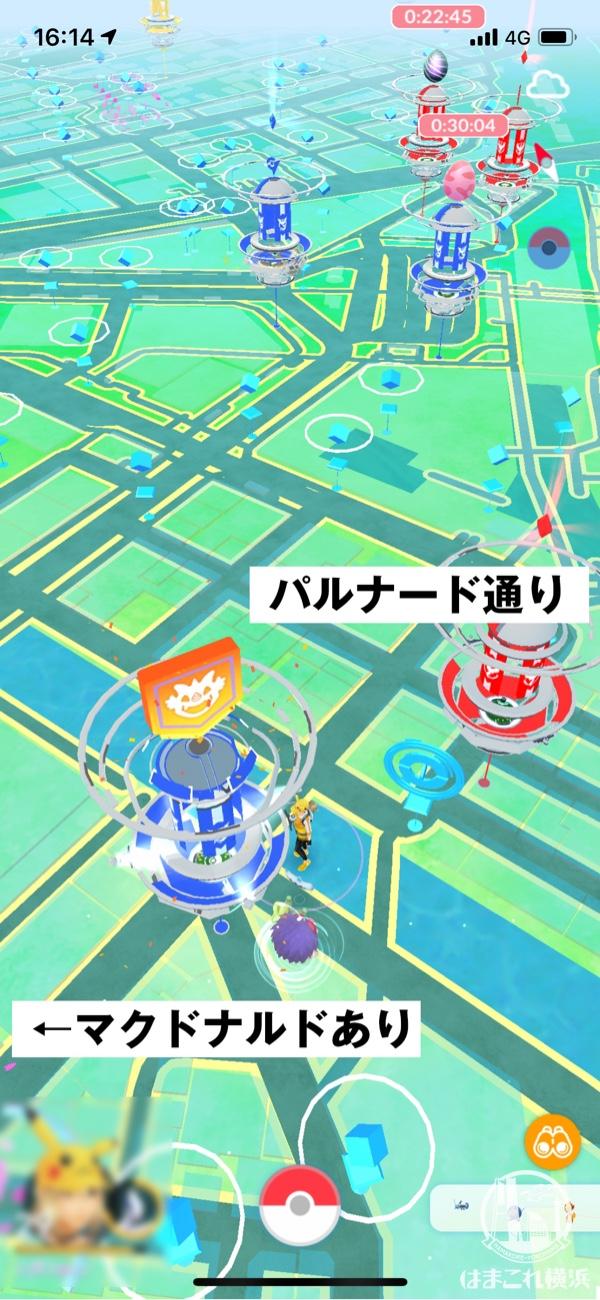 横浜駅西口 レイドバトル