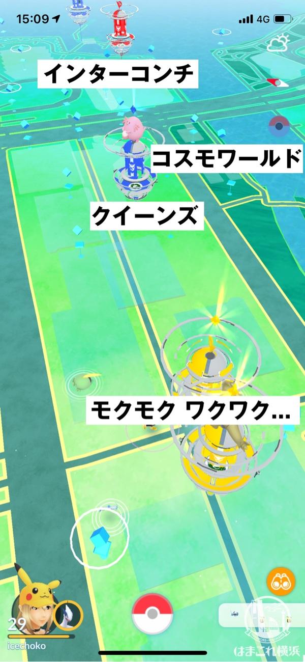 モクモク ワクワク ヨコハマ ヨーヨーからクイーンズスクエア横浜側を見たときのジムとポケストップ