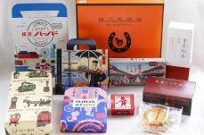 横浜土産 定番の菓子土産を地元民ガチセレクト!おすすめ土産・感想