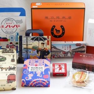 横浜土産 定番の横浜菓子土産を本気セレクト!おすすめ土産・感想・価格