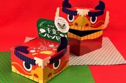 ありあけ「干支ハーバー&お年賀ハーバー」限定販売!2019年はパッケージが獅子舞パペット