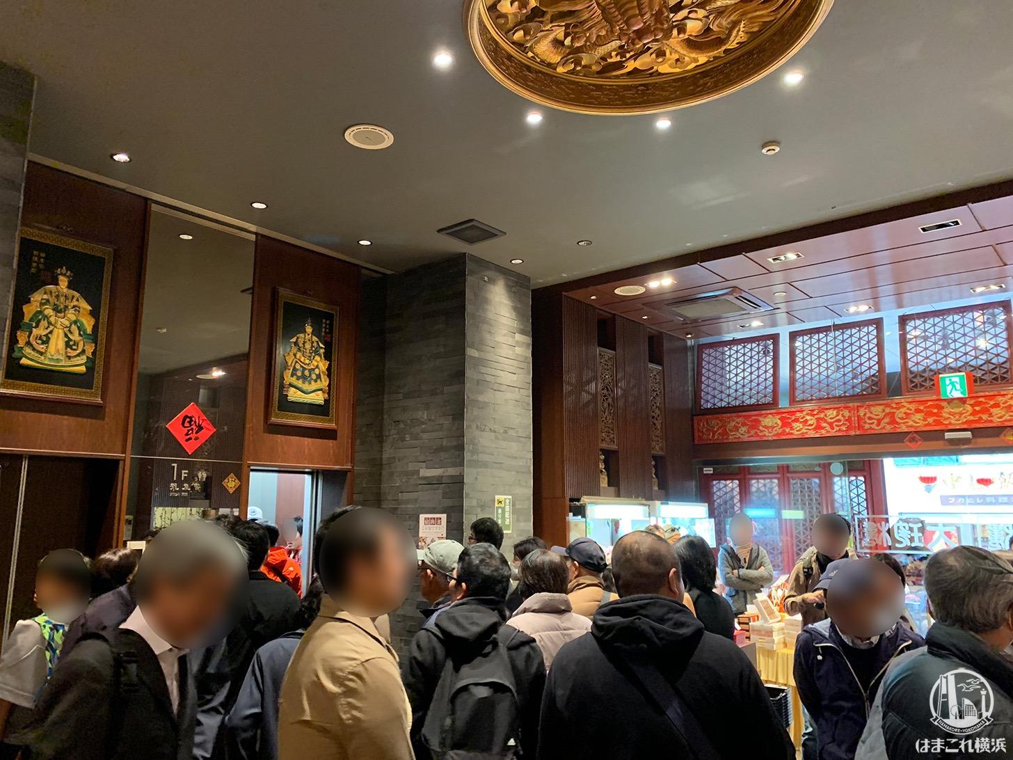 横浜中華街「大珍楼(ダイチンロウ)」開店時直後の混雑