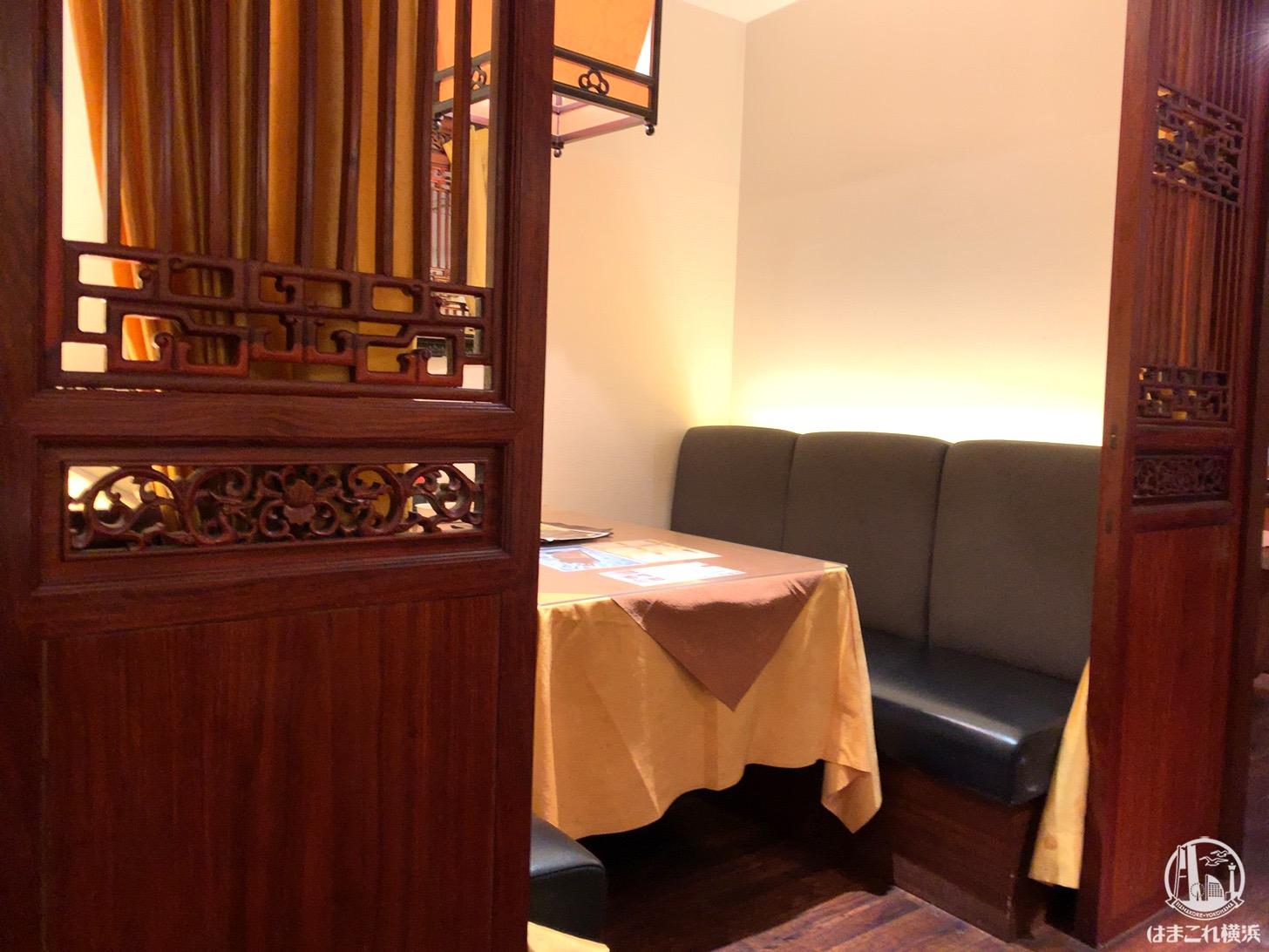 横浜中華街「大珍楼(ダイチンロウ)」個室