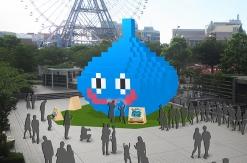 超巨大スライムが横浜・みなとみらいに登場!スライム史上最大の約8メートル