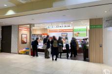 崎陽軒の新業態「崎陽軒+DELI(プラスデリ)」が横浜に!弁当・惣菜・ひょうちゃんコーナーも