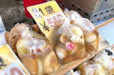 横浜 松原商店街「三増屋」のおでんは全品1ヶ60円!食べ歩きにもおすすめ