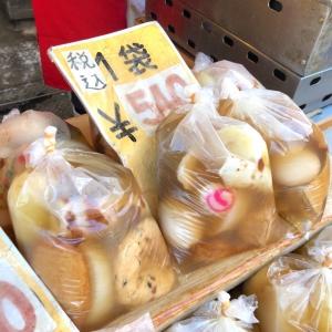 横浜 松原商店街「三増屋」のおでんは1ヶ60円で食べ歩きにもおすすめ