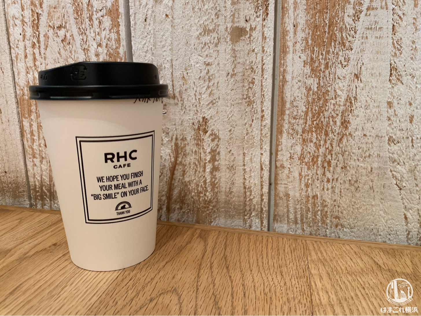 RHCカフェ みなとみらい店 ミルクティー