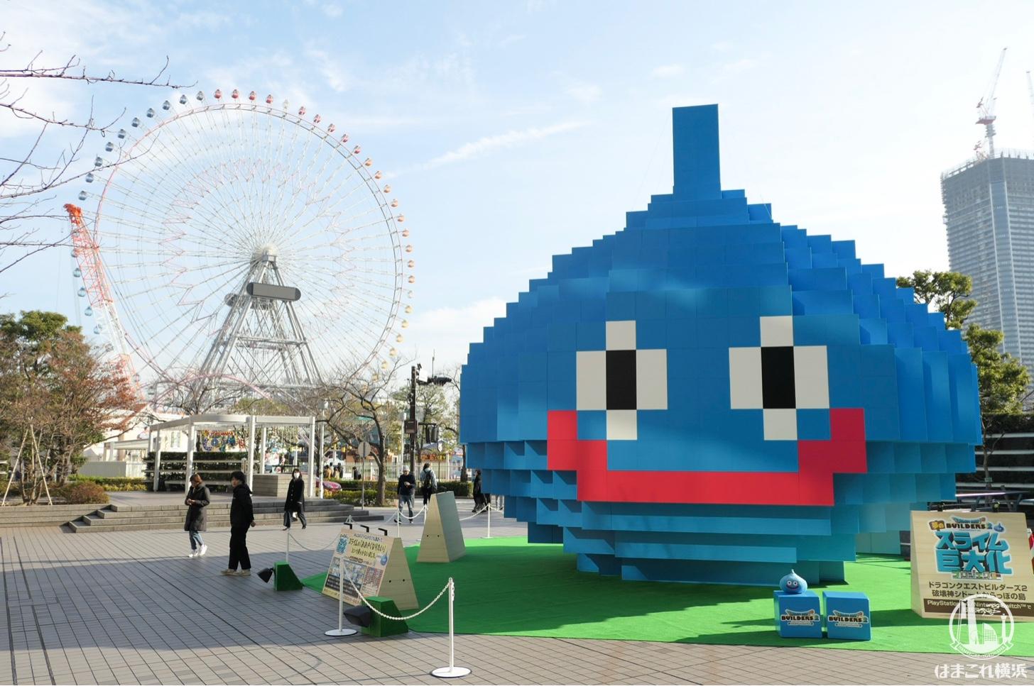 超巨大スライムが横浜・みなとみらいに出現!間近で見るとかなりデカい