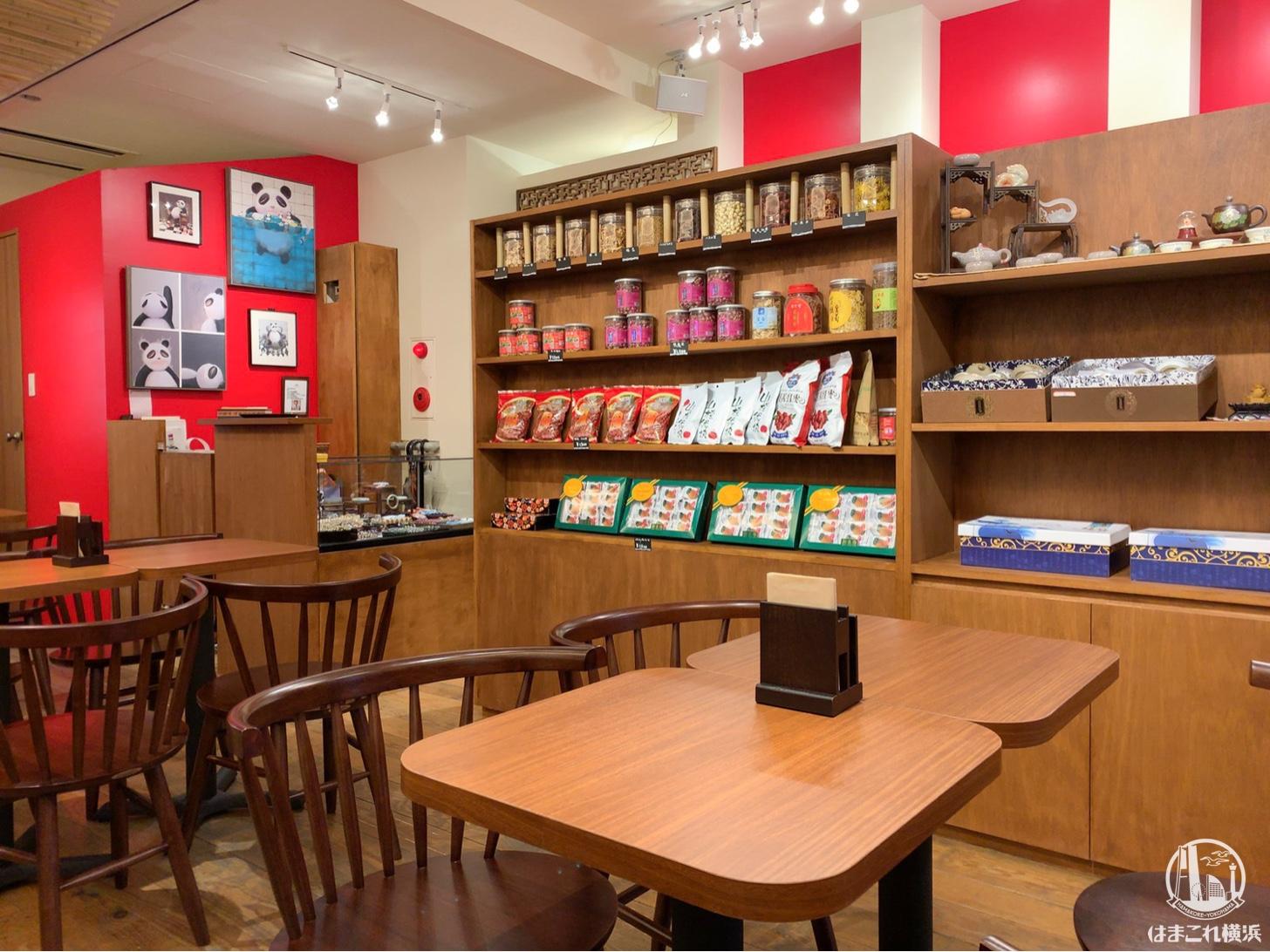 薬膳茶カフェ「茶音(チャオン)」店内