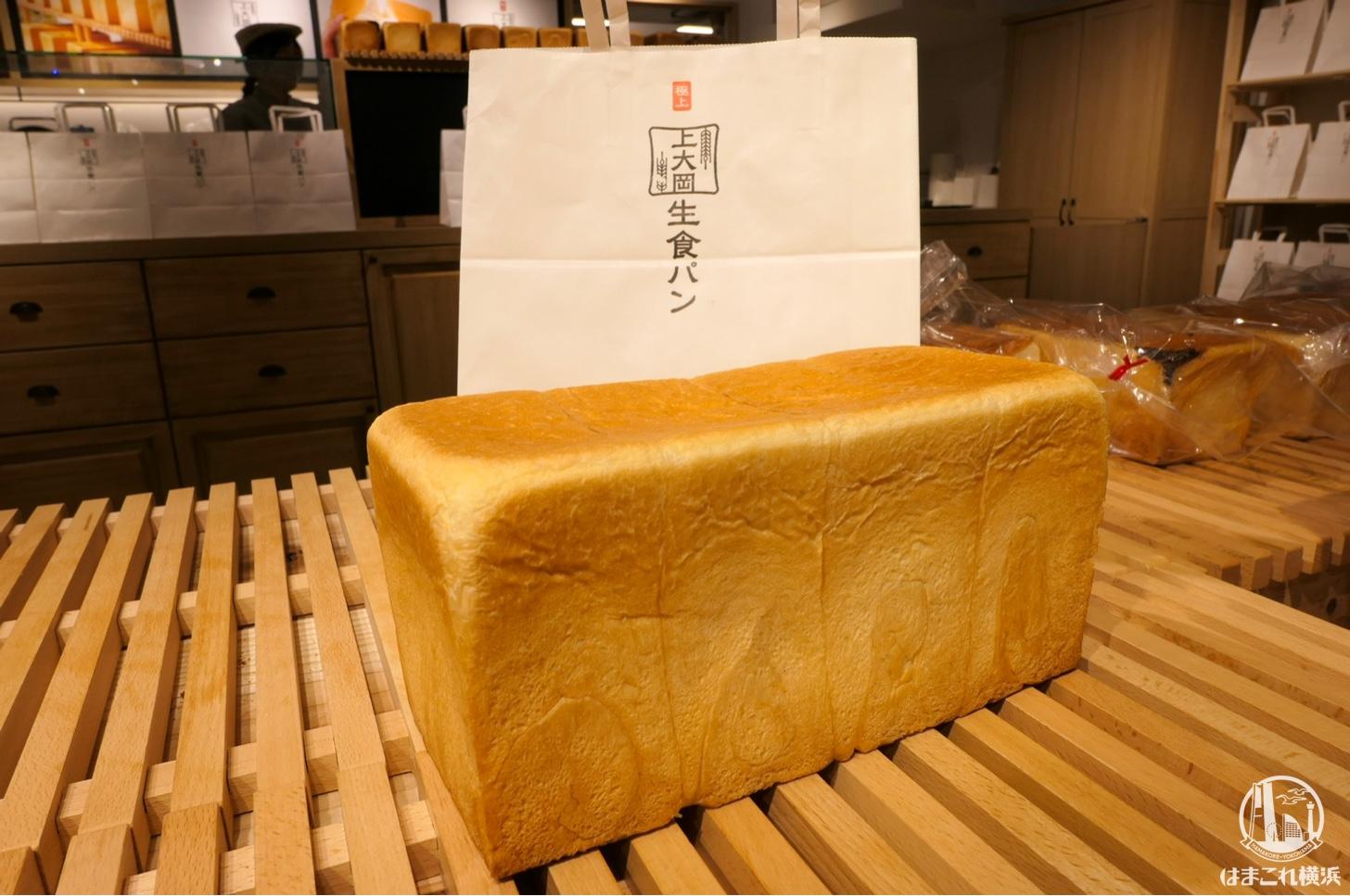 横浜・上大岡で「極上 上大岡生食パン」が話題沸騰!素材を追究した地元密着ブランドパン