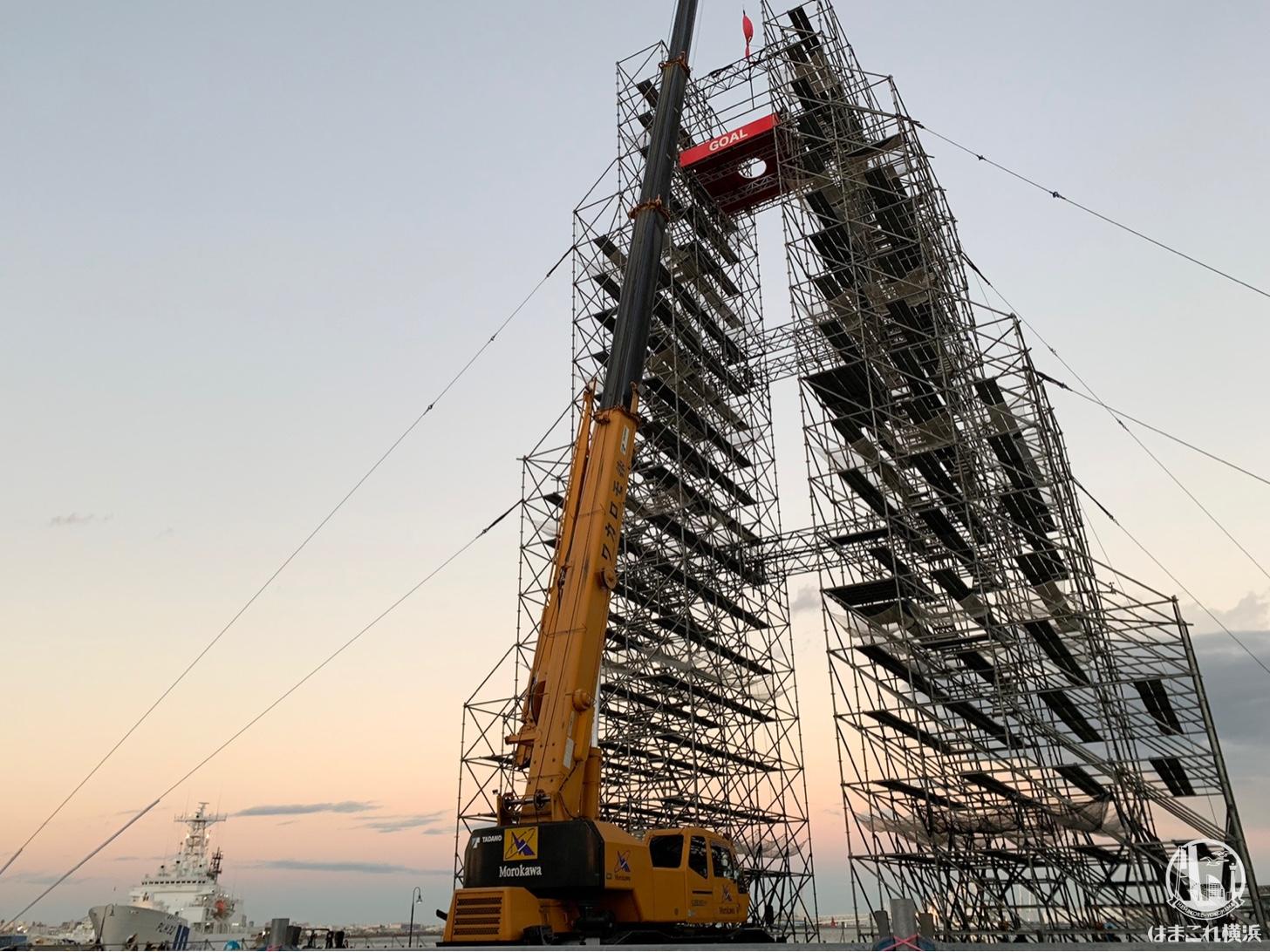 サスケ ファイナルステージのタワーを横浜赤レンガ倉庫で見てきた!