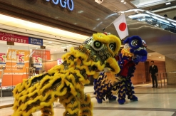 2019年 そごう横浜店 お正月イベントを1月1日より開催!獅子舞や七福神がお出迎え