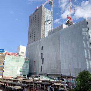 2018年12月 横浜駅西口 駅ビル完成までの様子 [写真掲載]