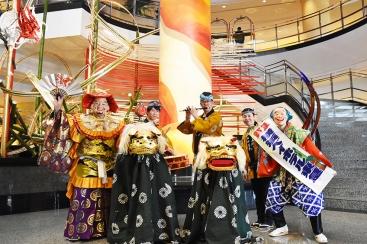 横浜ベイホテル東急 2019年お正月イベント・商品発表!豪華福袋や伝統スイーツも
