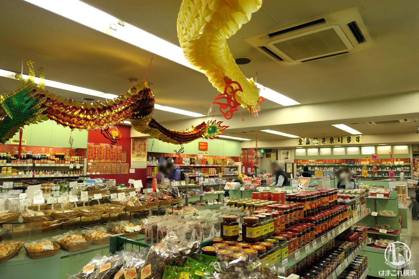 横浜中華街「中国貿易公司 中華街本店」が調味料・中華食材充実でおすすめ!