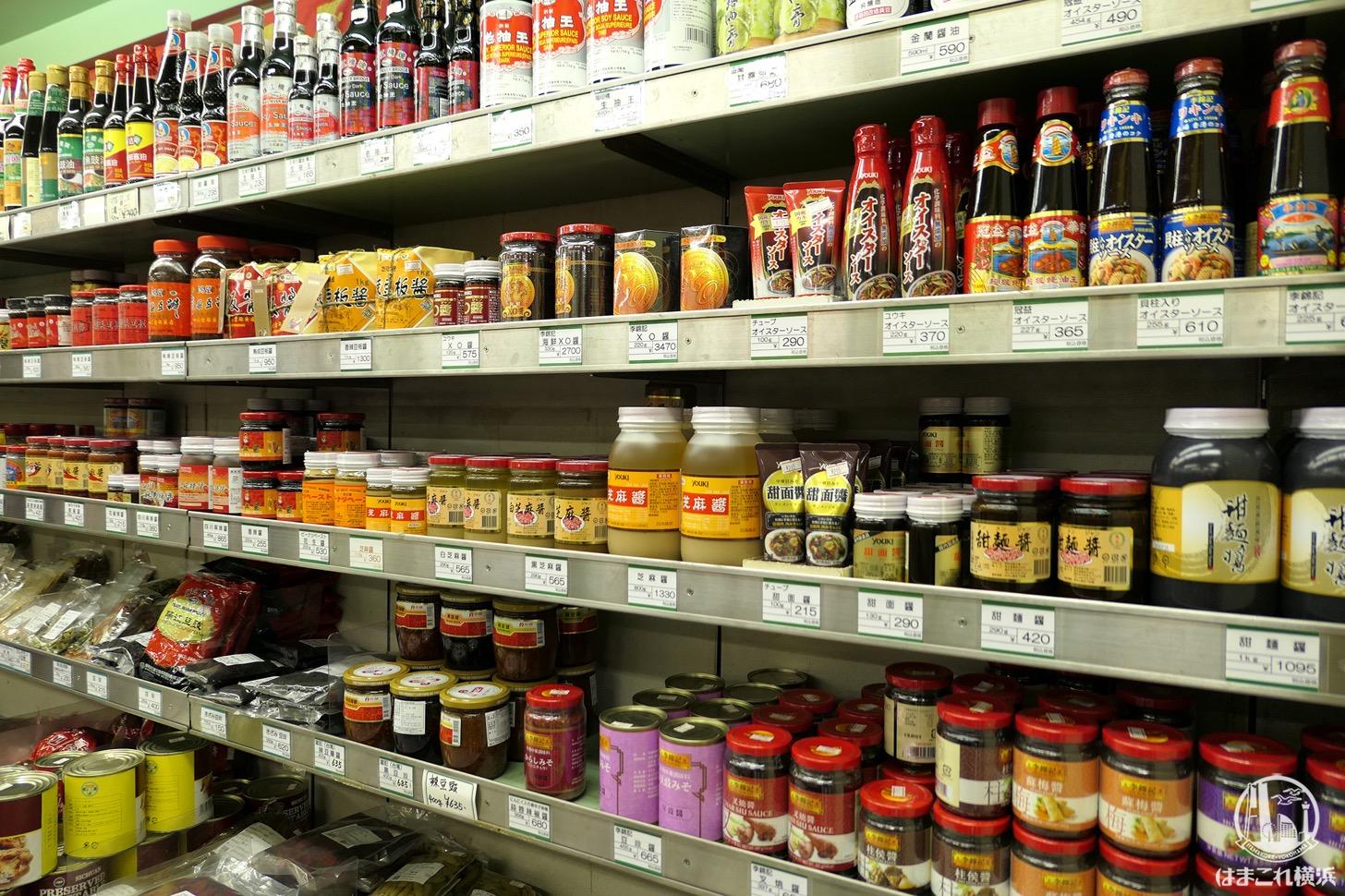 中国貿易公司 中華街本店 調味料
