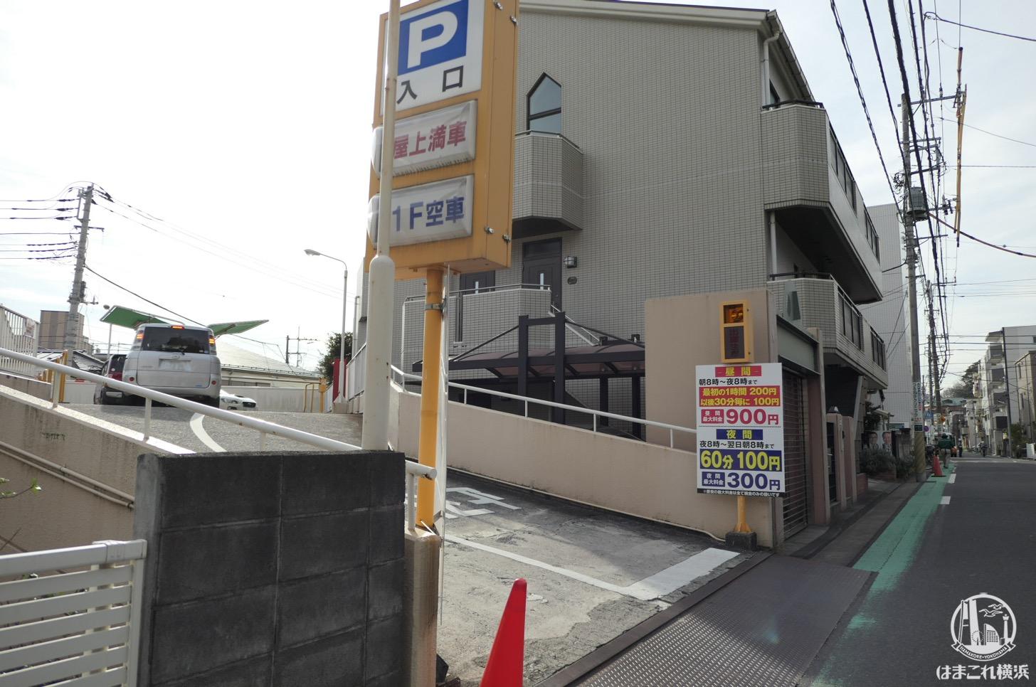 2階駐車場 入り口
