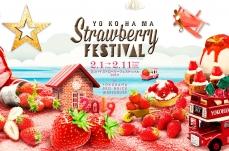 ヨコハマ ストロベリー フェスティバル 2019、横浜赤レンガで開催!いちごの無料配布や初出店4店舗