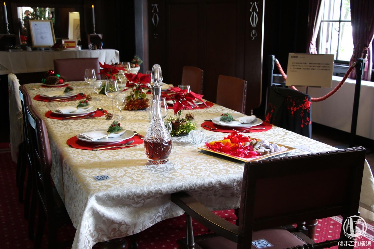 外交官の家 クリスマス仕様