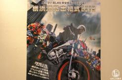 横浜消防出初式 2019が横浜赤レンガ倉庫で1月13日開催!古式消防演技や一斉放水など
