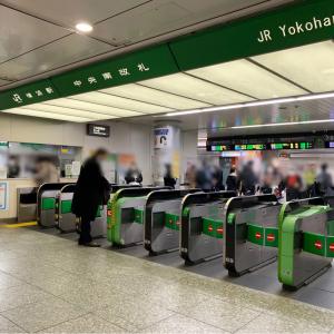 横浜駅 JR改札内に新通路整備!中央南改札と南改札のコンコース繋ぎ、待合広場も