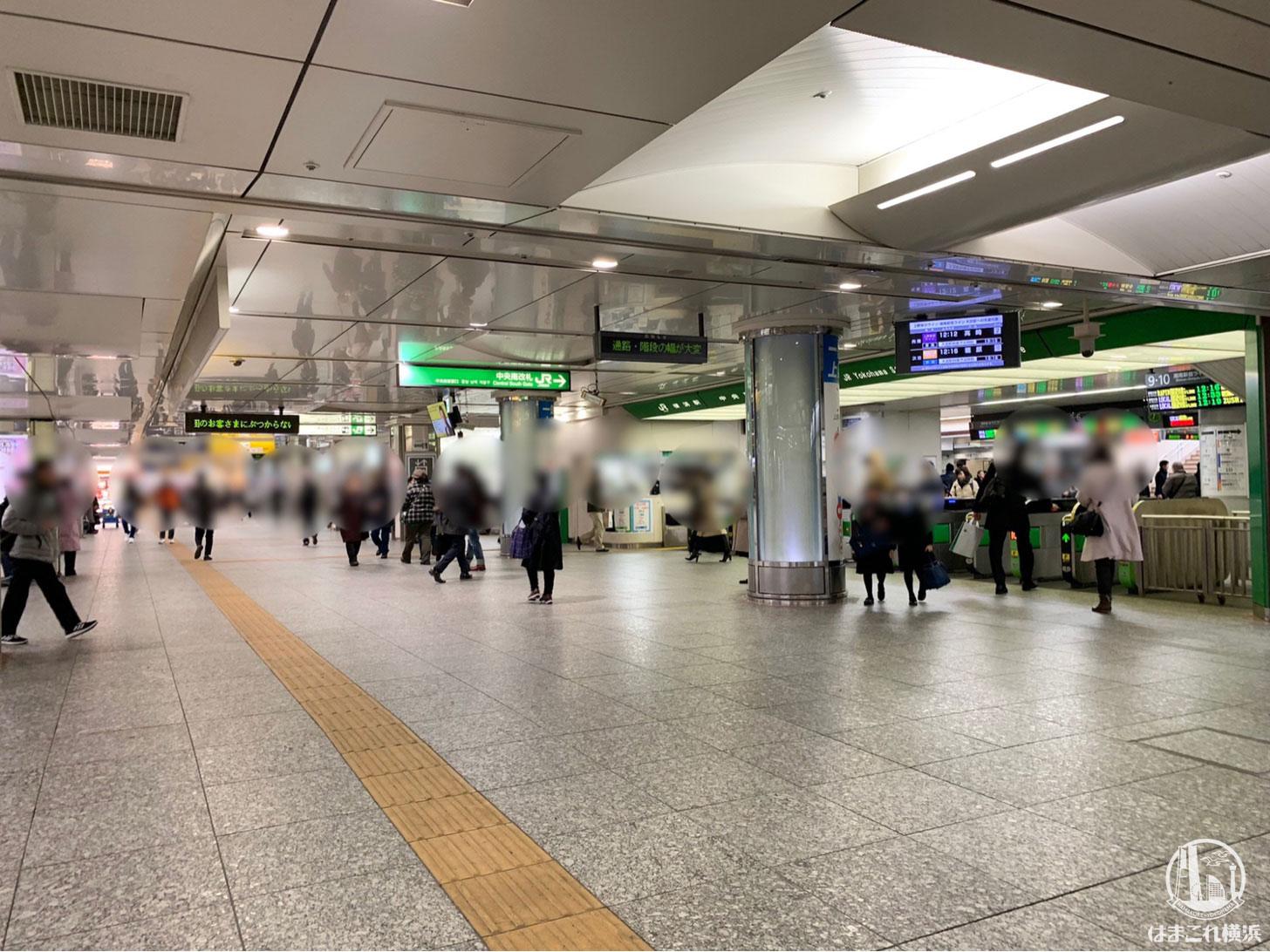 横浜駅 中央通路から見た現在のJR中央南改札