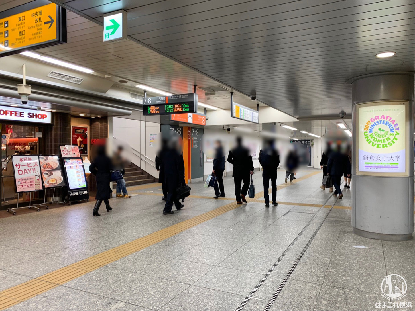 横浜駅 現在のJR中央南改札内