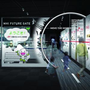 三菱みなとみらい技術館が新展示空間「MHI FUTURE GATE」を開設