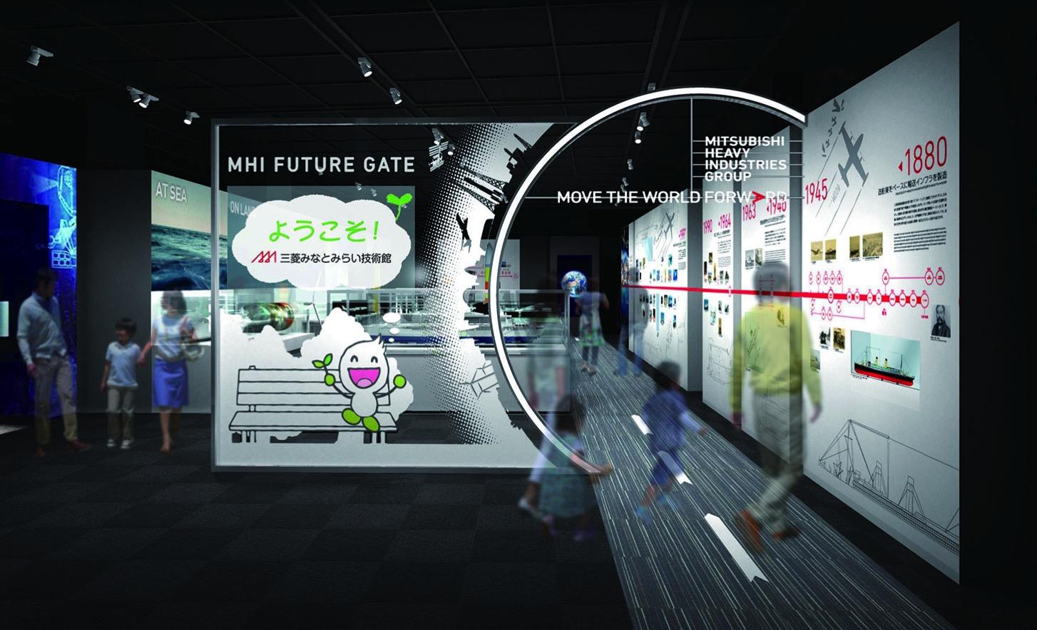 三菱みなとみらい技術館が新展示空間「MHI FUTURE GATE」を開設!