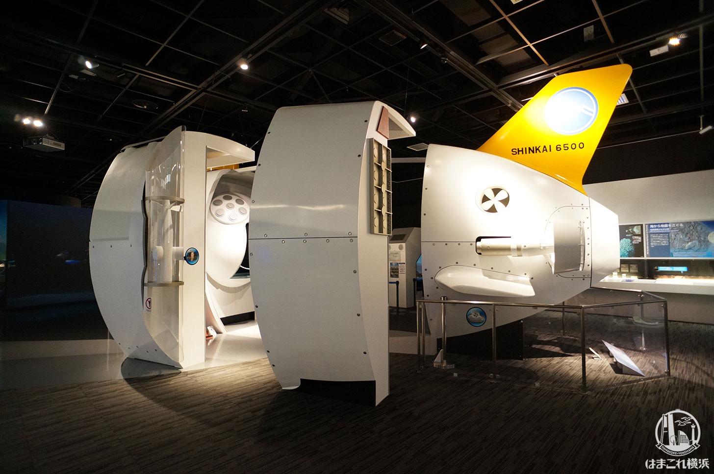 深海潜水調査船「しんかい6500」の展示