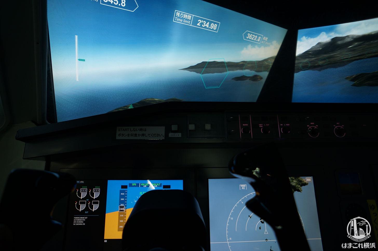 MRJのフライトシミュレーション