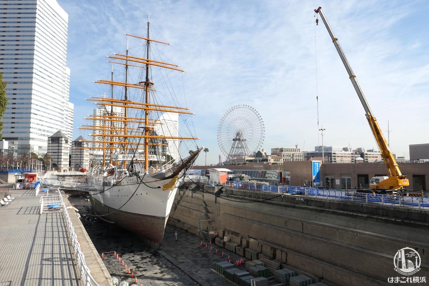 帆船日本丸 ドックの水ぜんぶ抜いた貴重な姿を撮ってきた!大規模改修中