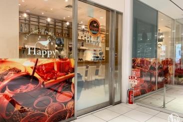 ネパール&インド料理レストラン「ハッピー」がコレットマーレにオープン!ブレドール跡地