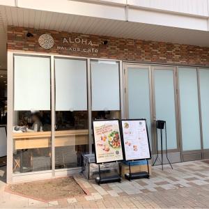桜木町駅「アロハサラダカフェ」がオープン!ハワイの人気サラダ専門店