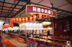 横浜赤レンガ倉庫「酒処 鍋小屋 2019」現地レポ!日本酒ちょい呑みセットが大人気
