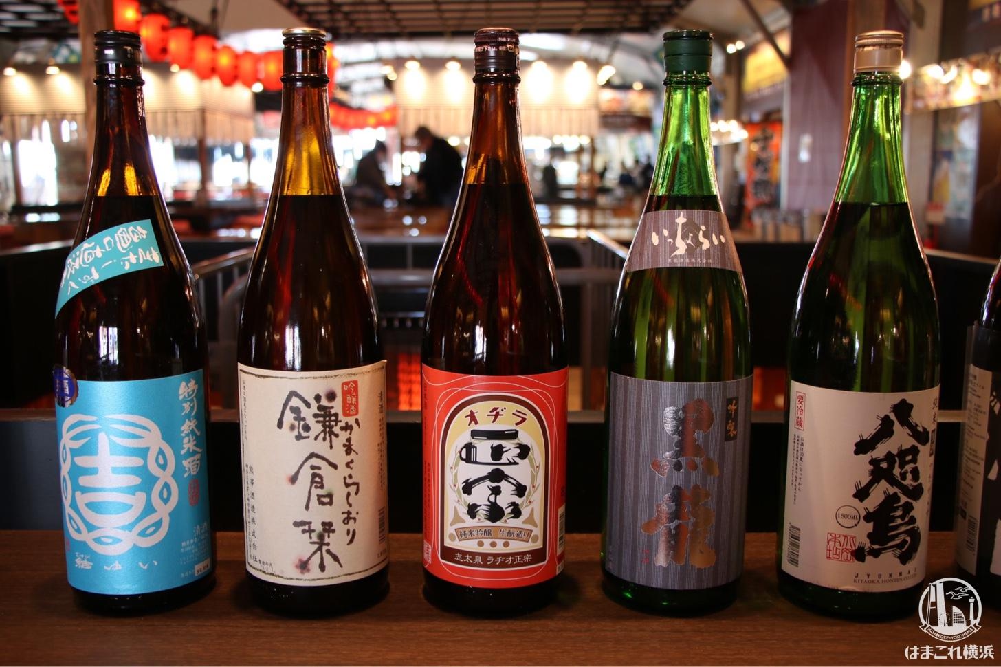 日本酒 ちょい呑み