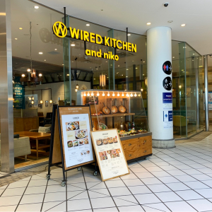横浜ベイクォーター「ワイアード キッチン アンド ニコ」が1月27日に閉店