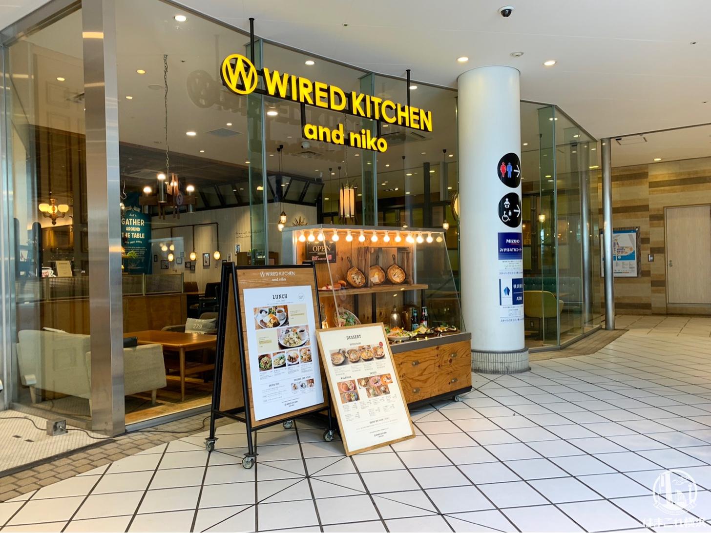 横浜ベイクォーター「ワイアード キッチン アンド ニコ」が1月26日に閉店