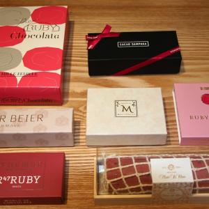 2019年 そごう横浜店「ヨコハマ チョコレート パラダイス」にルビーチョコレート商品多数登場