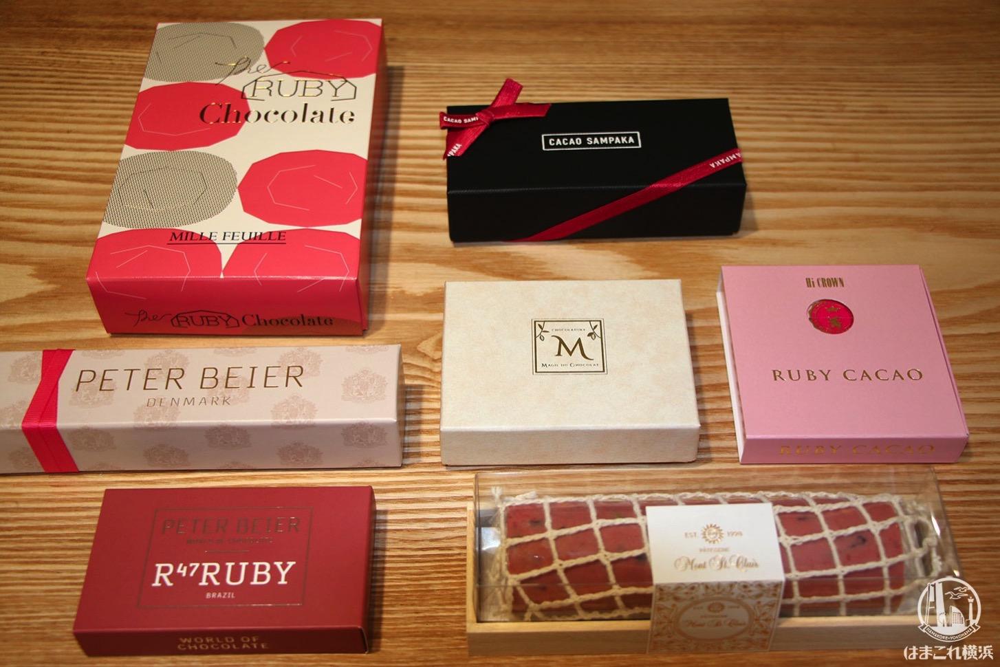 2019年 そごう横浜店「ヨコハマ チョコレート パラダイス」にルビーチョコレート使用の9ブランド
