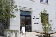 UCC スマホで事前注文・決済が可能なカフェを横浜・関内にオープン!