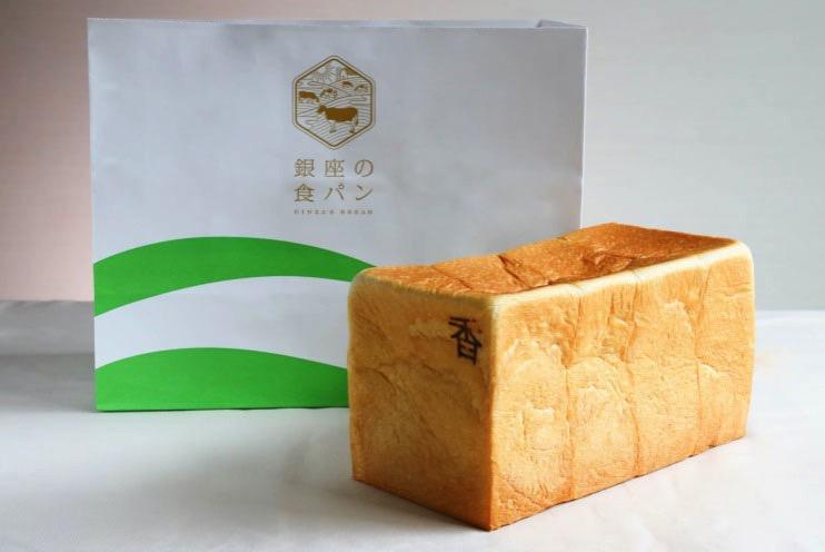 俺のBakery&Cafe「銀座の食パン~香~」